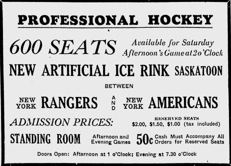 Saskatoon Arena