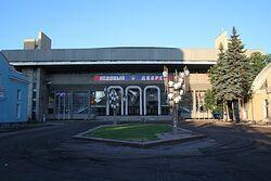 CSKA Arena.jpg