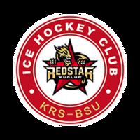 KRS-BSU logo.png