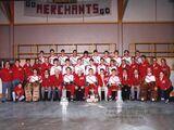 1985-86 NDJCHL Season