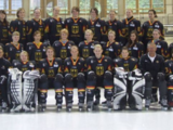 2012 IIHF World Women's U18 Championship