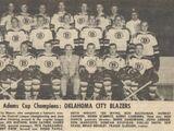 Oklahoma City Blazers (1965-1977)