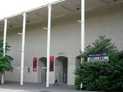 Mercer Arena 01.jpg