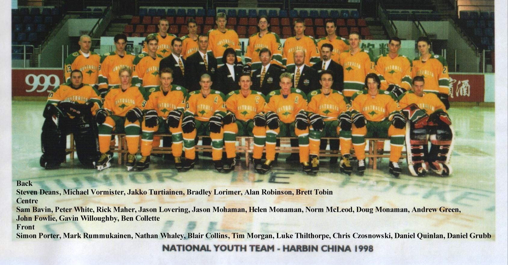 1998 IIHF Asian Oceanic U18 Championship
