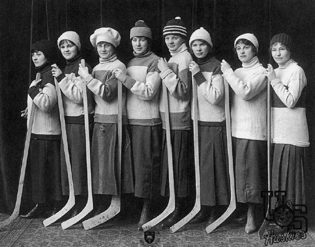 Saskatchewan Huskies women's ice hockey