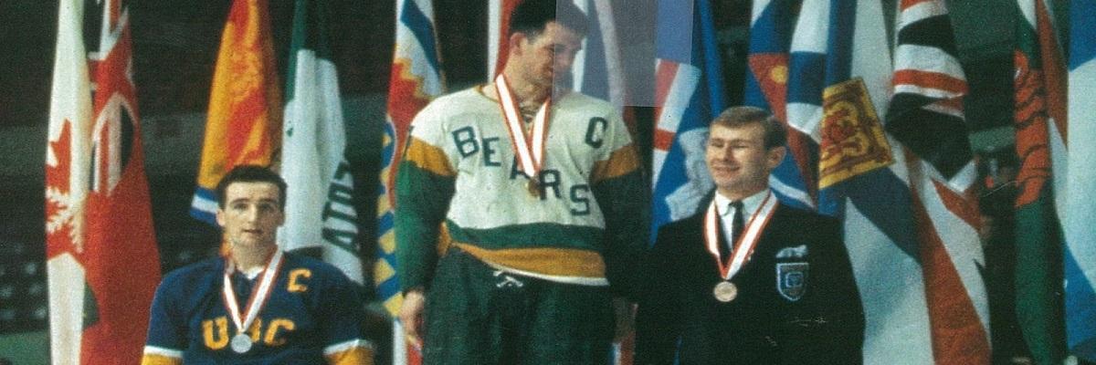 1967 Canada Winter Games Hockey Tournament