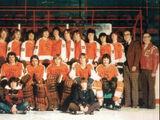 1973-74 GLJHL Season