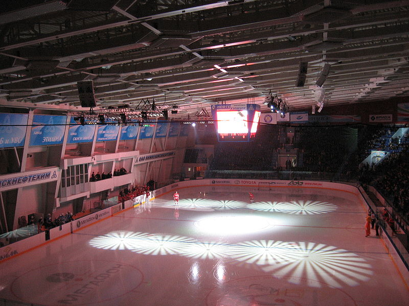 Neftekhimik Ice Palace