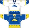 Bosnia and Herzegovina national ice hockey team Home & Away Jerseys.png