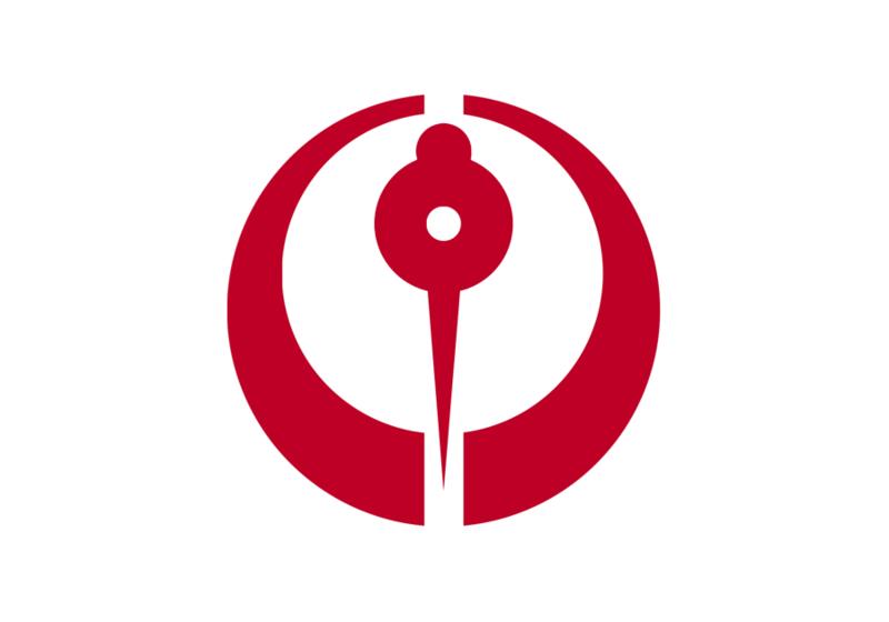 Hachinohe