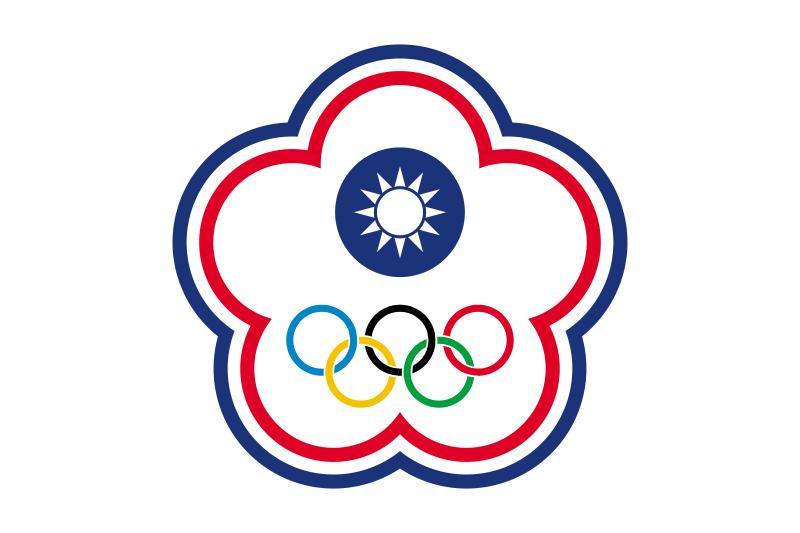 Chinese Taipei women's national under-18 ice hockey team