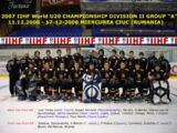 2007 World Junior Championship