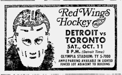 1969–70 Detroit Red Wings season