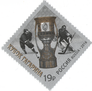 Stamp-russia2016-hockey-gagarin-cup