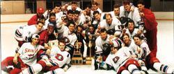 1992-93 USHL Season