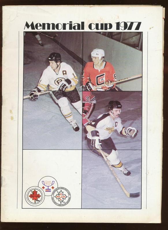 1977 Memorial Cup