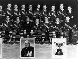 1963 University Cup