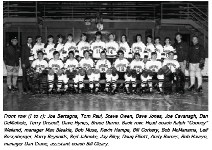 1971 Frozen Four