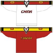 China men's national ice hockey team