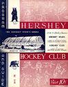 Hersheyprogram3