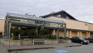 Minoru Arena