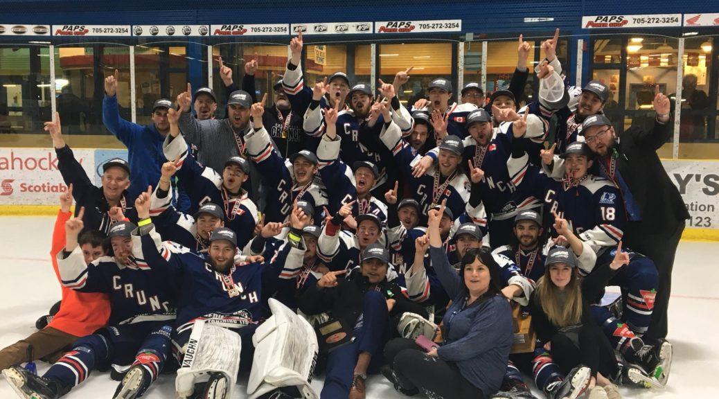 2017-18 NOJHL Season
