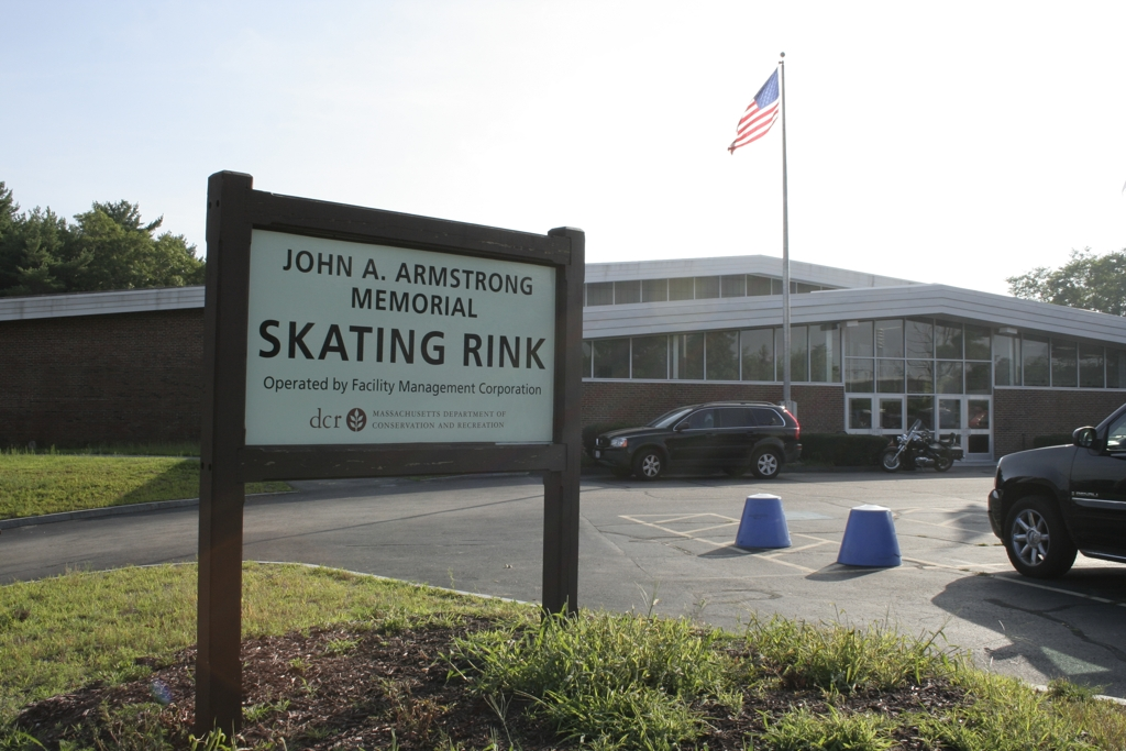 Armstrong Arena
