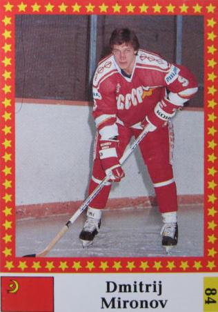 Dmitri Mironov