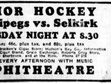 1932-33 Manitoba Senior Hockey League Season