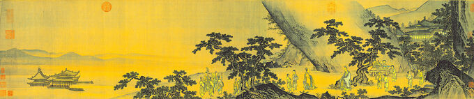 Shi Rui-Xuan Yuan Inquires of the Dao modified.jpg