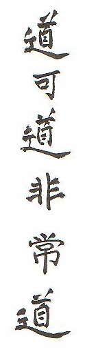 Eerste zin Tao Te Tsjing.jpg