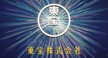 Toho logo.jpg