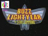 Buzz Lightyear of Star Command (2019 TV series)