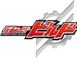 Kamen Rider Build (American-Canadian Adaption)