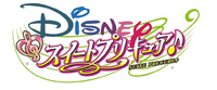 Disney Precure.png
