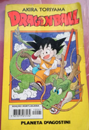 Dragon Ball PlanAgo 1