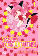 Tokyo Mew Mew Devir 1