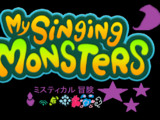 My Singing Monsters: a Mystical Adventures