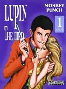 Lupin ML 1