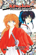 Kenshin Devir 1