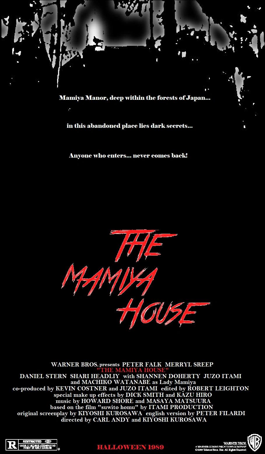 The Mamiya House