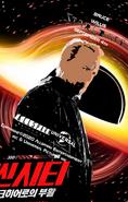 Bruce Willis in Starcraft