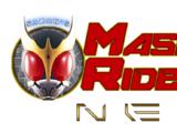 Masked Rider Neo