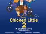 Chicken Little 2 (2021)