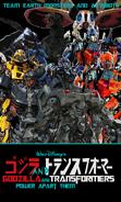 Godzilla and Transformers Autobots Cover 3