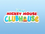 Mickey Mouse Clubhouse (Season 5)