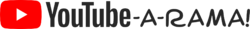 YouTube-A-Rama! logo.png