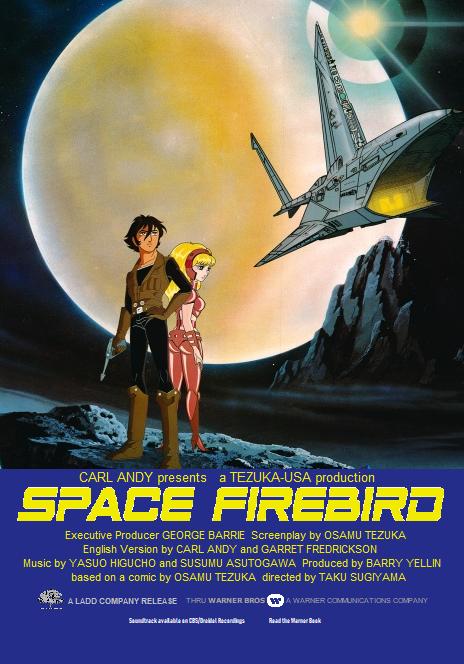 Space Firebird (1982 Dub)