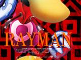 Rayman (film)