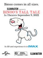 Binoo's-Tall-Tale-2022-5th-theatrical-poster